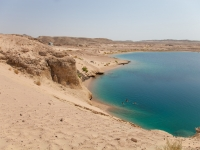 Lake in the nature reserve Ras Mohammed in Egypt. Selective focus, strannik_fox