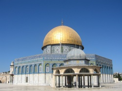 Dome of the Rock. Jerusalem  (Bild: Dome Of The Rock, David Poe, CC BY-ND)