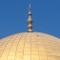 Israel - Reise in das gelobte Land  - Vorschau