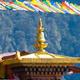 Bhutan: Das Land der Glückseligen - Vorschau