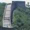 China: Zwischen Tradition und Moderne - Vorschau