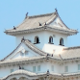 Japan: Land der Kontraste - Vorschau