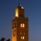 Marokko - Orientalische Träume - Vorschau
