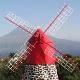 Azoren - Zauberhafte Vulkaninseln - Vorschau